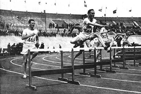 1928 SUMMER OLYMPICS